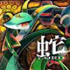 Chinese?! - last post by jupiterz123