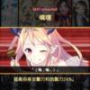 Rogue : Post Balance Patch... - last post by Shinyuki